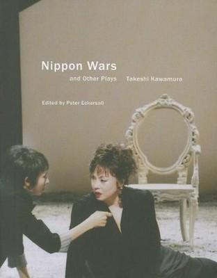 Nippon Wars