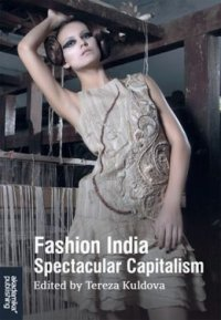Fashion in India
