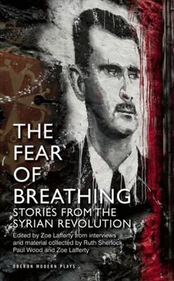 fearofbreathing