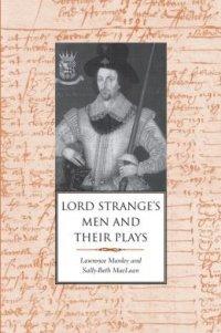 Lord Strange's Men