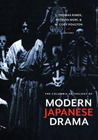 Modern Japanese Drama