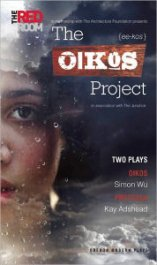 Oikos Project
