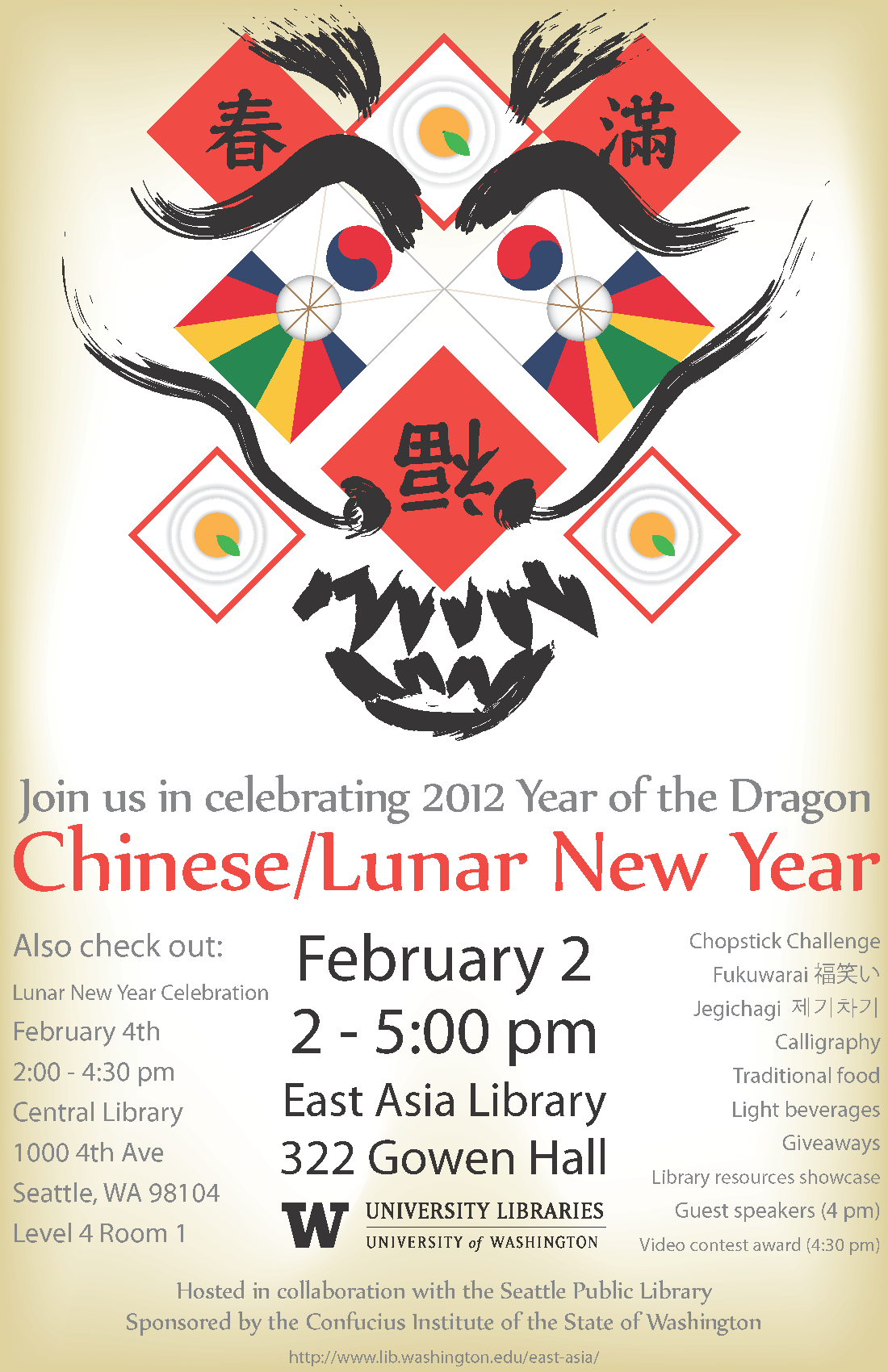 2012 Chinese/Lunar New Year poster — UW Libraries