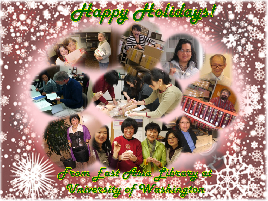 2012 greeting card