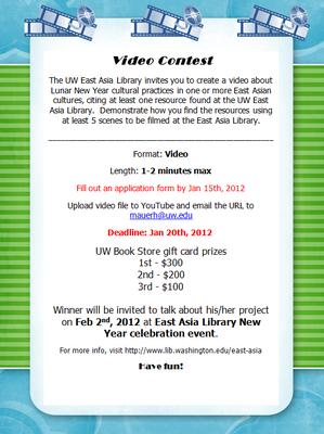2012 Video flyer