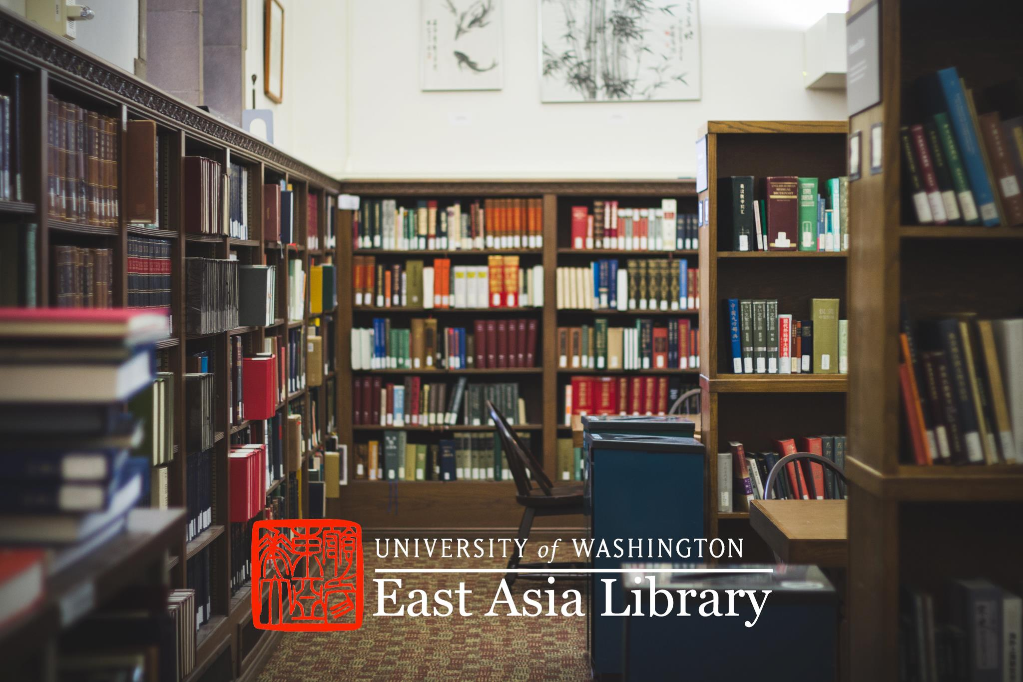 East Asia Library — UW Libraries