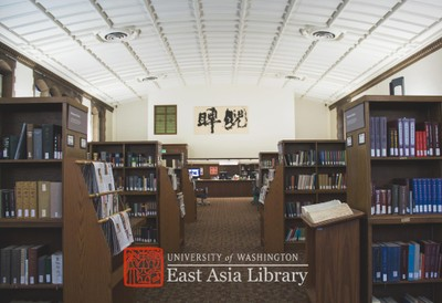 Reading Room (towards Circulation)
