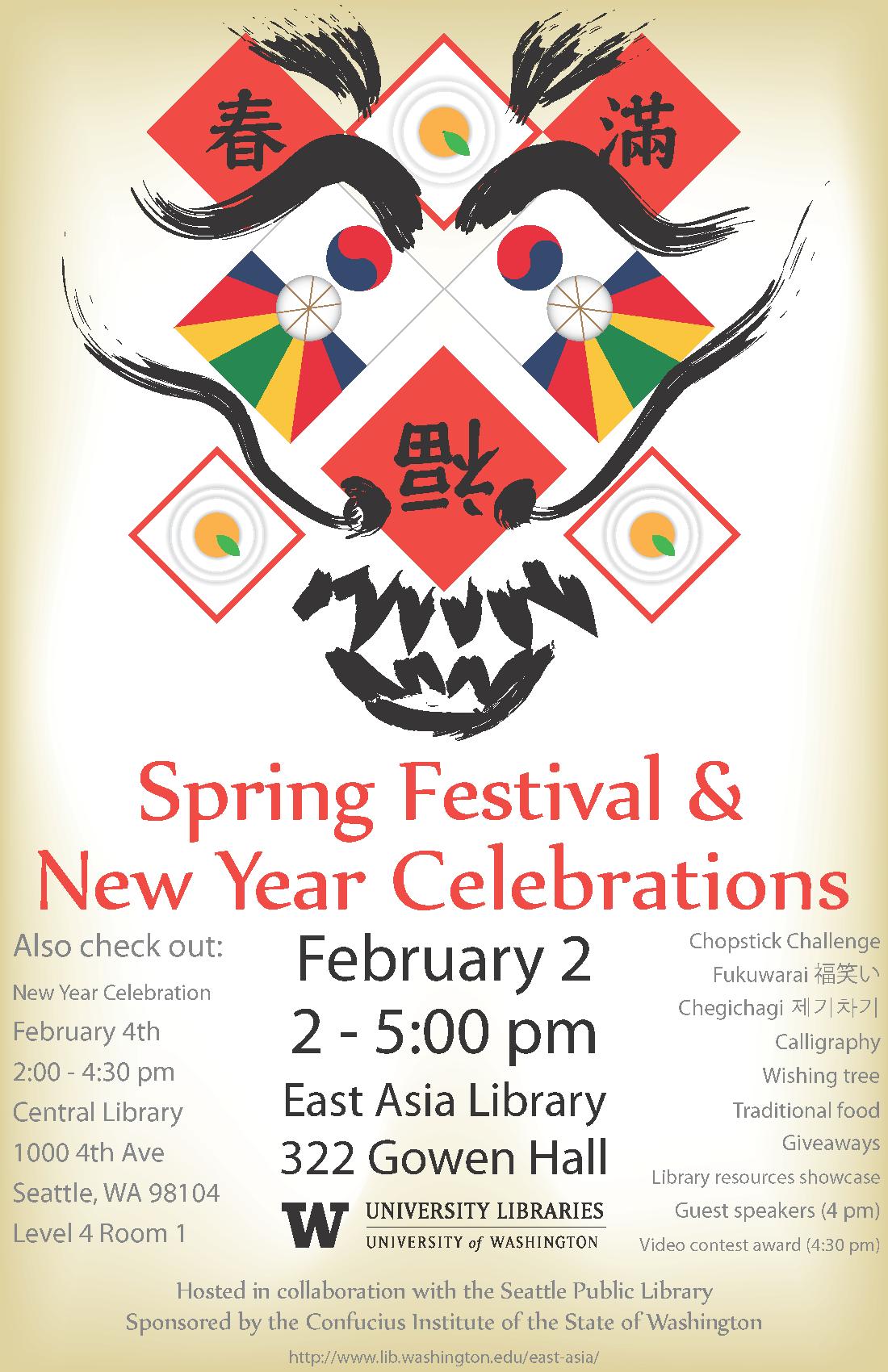 Revised Spring Festival poster