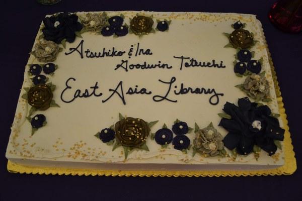 Tateuchi naming cake