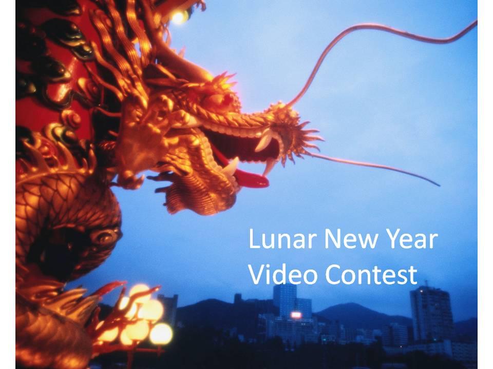 Video Contest flyer for slide
