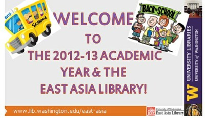 Welcome to the East Asia Library!