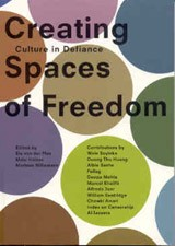 Creating Spaces of Freedom